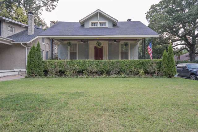 649 Rozelle St, Memphis, TN 38104 (#10062371) :: The Wallace Group - RE/MAX On Point