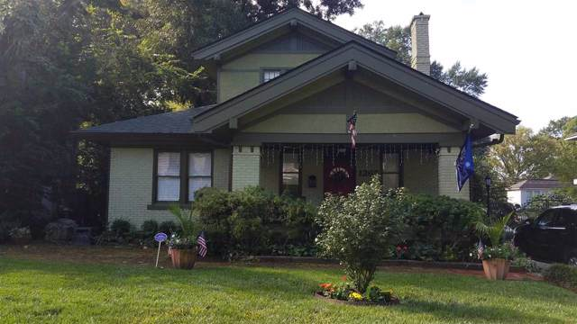1265 Vinton Ave, Memphis, TN 38104 (#10062927) :: RE/MAX Real Estate Experts