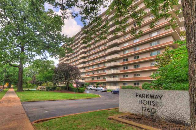 1960 N Parkway Ave #210, Memphis, TN 38112 (#10064669) :: All Stars Realty