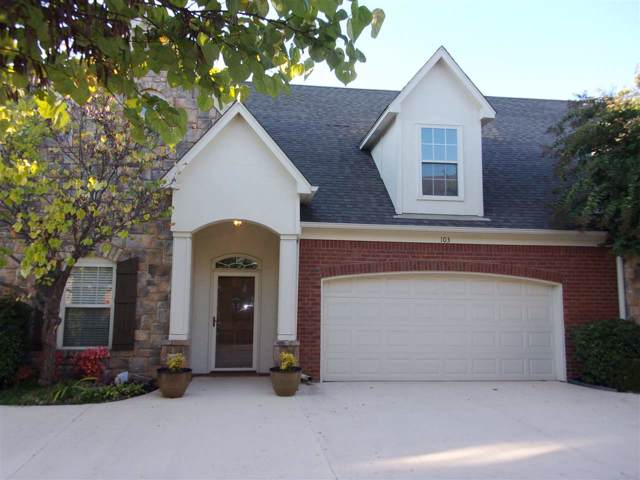 1601 Dexter Grove Ct #103, Unincorporated, TN 38016 (#10065894) :: J Hunter Realty