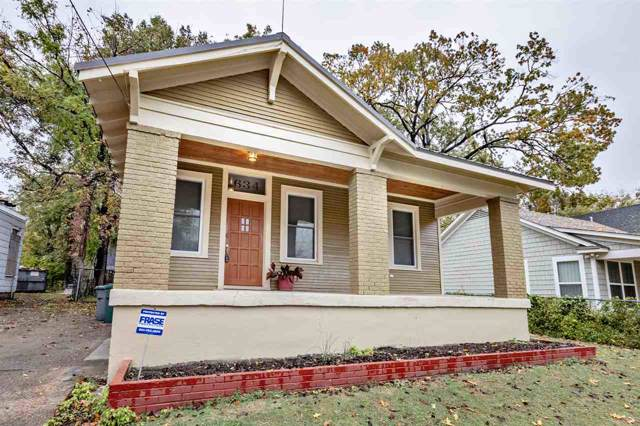 634 Looney Ave, Memphis, TN 38107 (#10065983) :: ReMax Experts