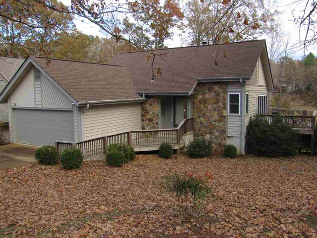 32 St. Andrews Ct, Counce, TN 38326 (#10066324) :: The Wallace Group - RE/MAX On Point
