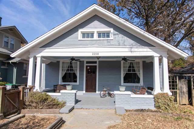 2258 Monroe Ave, Memphis, TN 38104 (#10066405) :: ReMax Experts