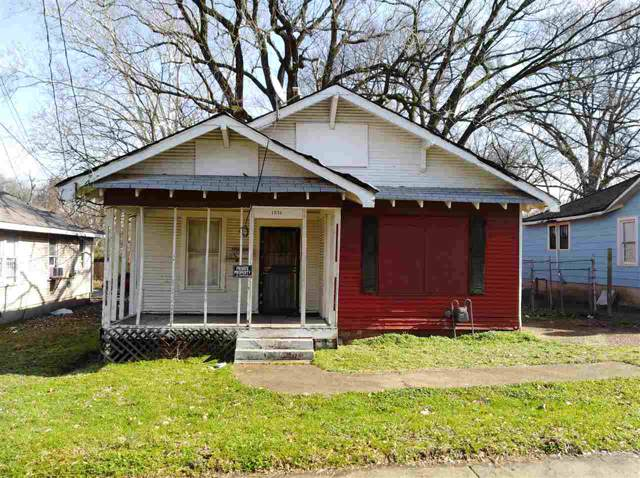 1034 N Holmes St, Memphis, TN 38122 (#10069109) :: The Wallace Group - RE/MAX On Point