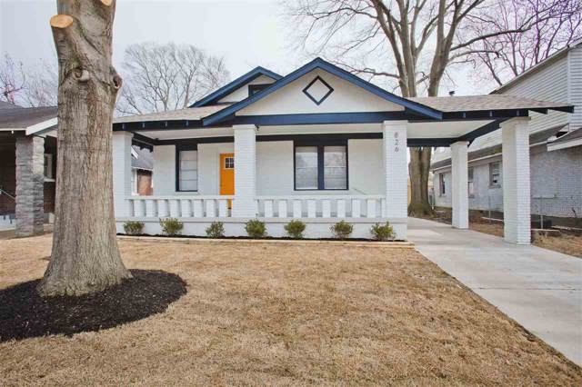 826 N Watkins St, Memphis, TN 38107 (#10069179) :: The Wallace Group - RE/MAX On Point