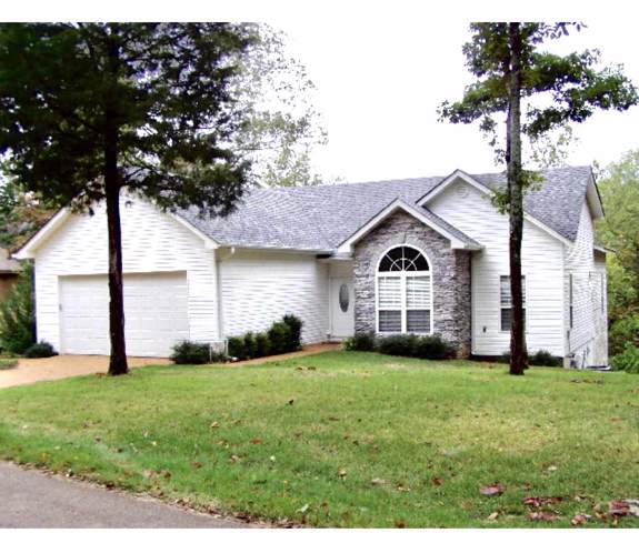 50 Lake Bluff Path, Savannah, TN 38372 (#10069207) :: RE/MAX Real Estate Experts