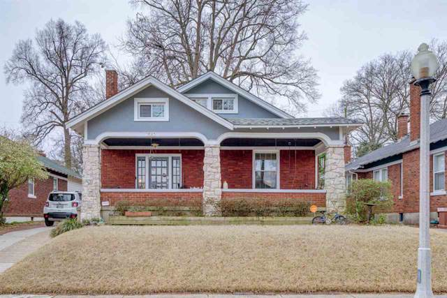 1563 Vance Ave, Memphis, TN 38104 (#10069245) :: RE/MAX Real Estate Experts