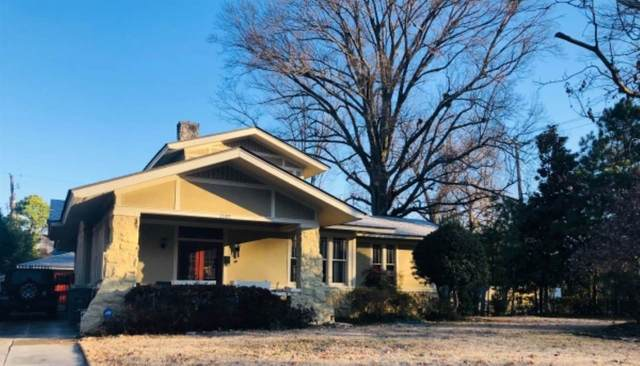 1702 Galloway Ave, Memphis, TN 38112 (#10070447) :: The Wallace Group - RE/MAX On Point