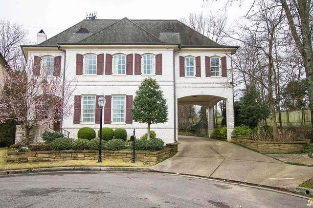 1950 Chatsworth Dr, Germantown, TN 38138 (#10070735) :: RE/MAX Real Estate Experts