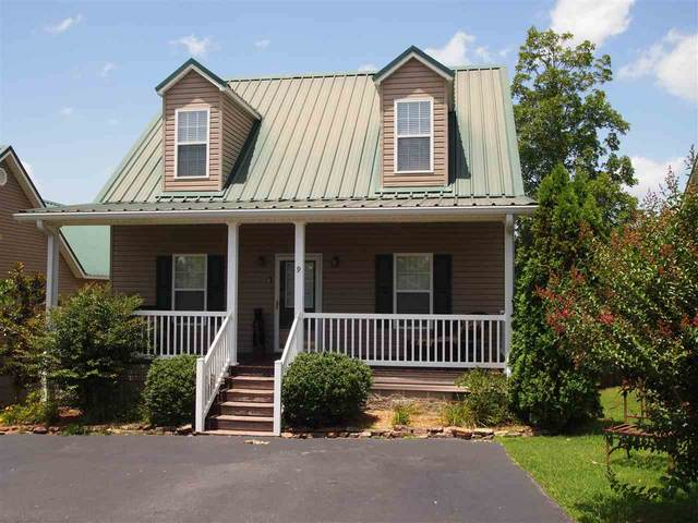 9 Mountain View Dr, Iuka, MS 38852 (#10070829) :: RE/MAX Real Estate Experts