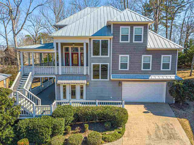 2 Harbor View Dr, Counce, TN 38326 (#10070958) :: ReMax Experts