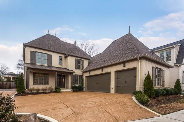 7867 Sophie Ln, Germantown, TN 38138 (#10071108) :: The Wallace Group - RE/MAX On Point