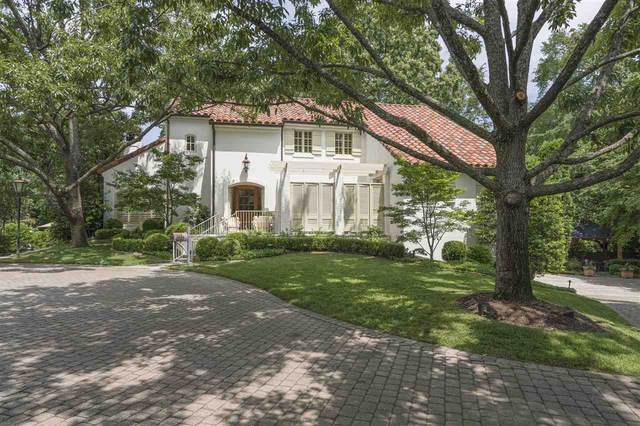 6064 Beau Pre Cv N, Memphis, TN 38120 (#10071510) :: The Wallace Group - RE/MAX On Point