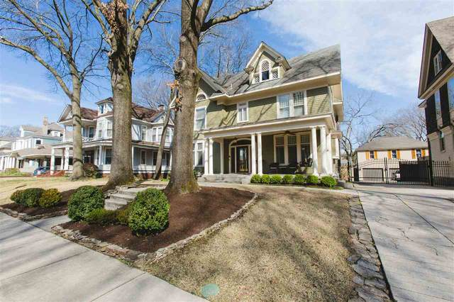 1328 Carr Ave, Memphis, TN 38104 (#10072298) :: ReMax Experts