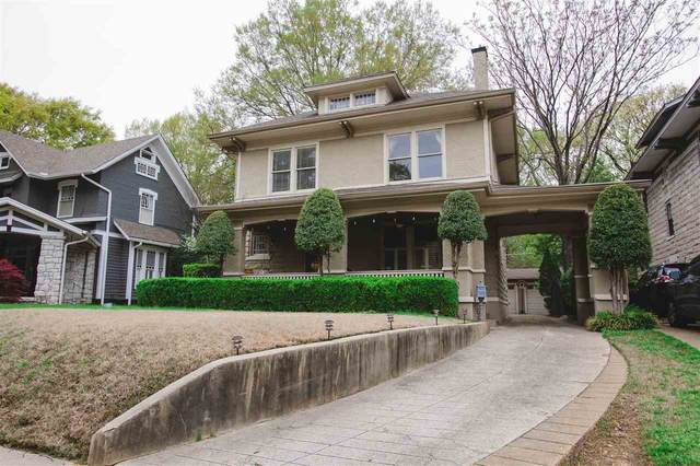 1424 Harbert Ave, Memphis, TN 38104 (#10073930) :: ReMax Experts