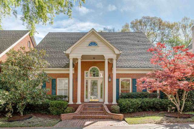 3302 Gallery Dr, Memphis, TN 38125 (#10074688) :: Bryan Realty Group