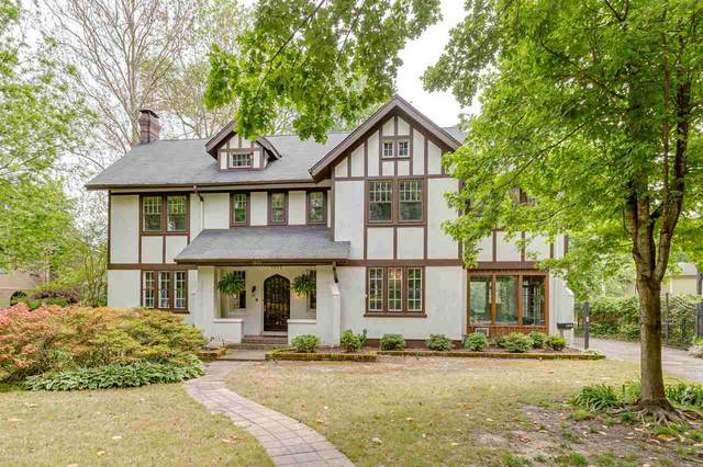 1875 Central Ave, Memphis, TN 38104 (#10076173) :: RE/MAX Real Estate Experts