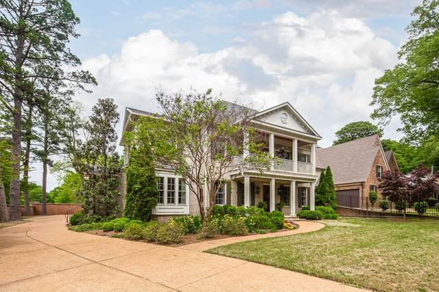 5022 Cole Rd, Memphis, TN 38117 (MLS #10076949) :: The Justin Lance Team of Keller Williams Realty