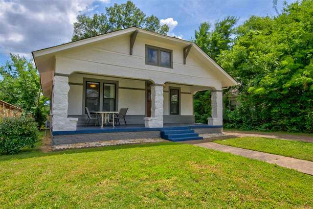 1875 Manila Ave, Memphis, TN 38114 (#10077367) :: The Wallace Group - RE/MAX On Point