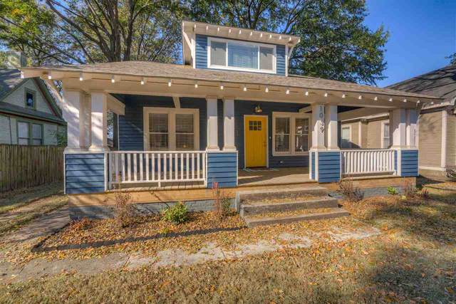 1039 S Rembert Ave, Memphis, TN 38104 (#10077415) :: The Wallace Group - RE/MAX On Point