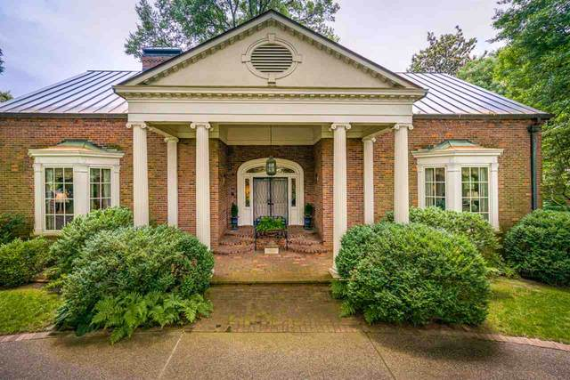 4277 Park Ave, Memphis, TN 38117 (#10077869) :: RE/MAX Real Estate Experts