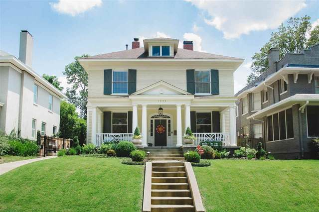 1525 Carr Ave, Memphis, TN 38104 (#10079066) :: RE/MAX Real Estate Experts