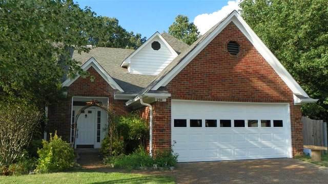 294 Shadow Grove Cv, Memphis, TN 38018 (#10080445) :: RE/MAX Real Estate Experts