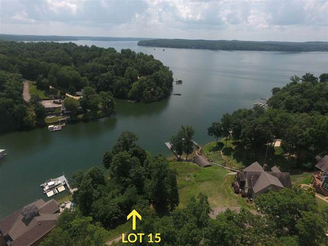LOT 15 Mariner Pt, Savannah, TN 38372 (#10081349) :: The Wallace Group - RE/MAX On Point
