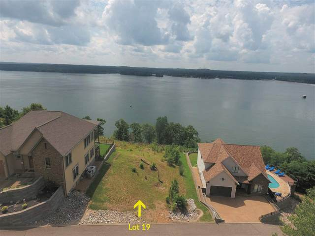 LOT 19 High Pointe Dr, Savannah, TN 38372 (#10081667) :: Area C. Mays | KAIZEN Realty