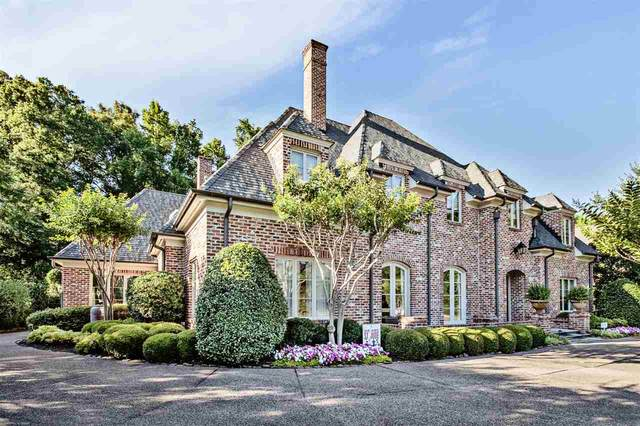 2363 Mont Alban Cv, Germantown, TN 38139 (#10081782) :: The Wallace Group - RE/MAX On Point