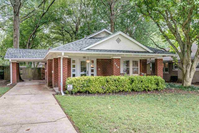 518 S Holmes Rd S, Memphis, TN 38111 (#10085126) :: The Dream Team