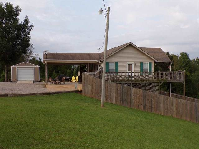 35 Restful Cv, Counce, TN 38326 (#10085145) :: Bryan Realty Group