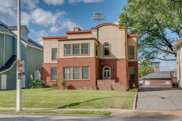 1320 Peabody Ave, Memphis, TN 38104 (#10086017) :: Bryan Realty Group