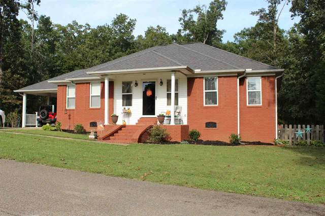 574 Hillside Dr, Adamsville, TN 38310 (#10086118) :: The Wallace Group - RE/MAX On Point