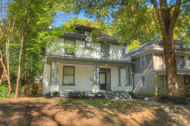 1412 Vinton Ave, Memphis, TN 38104 (#10087046) :: The Wallace Group - RE/MAX On Point