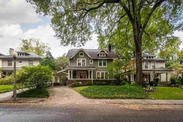 1575 Vinton Ave, Memphis, TN 38104 (MLS #10087056) :: The Justin Lance Team of Keller Williams Realty