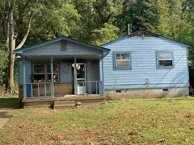 4558 Range Line Rd, Memphis, TN 38127 (#10087100) :: The Wallace Group - RE/MAX On Point