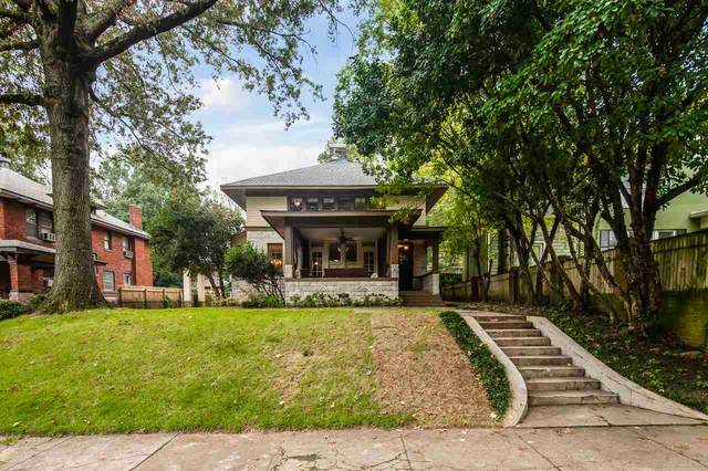 1643 Carr Ave, Memphis, TN 38104 (#10087812) :: Bryan Realty Group