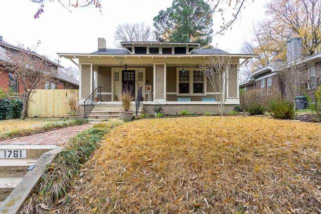 1761 Galloway Ave, Memphis, TN 38112 (#10090453) :: The Wallace Group - RE/MAX On Point