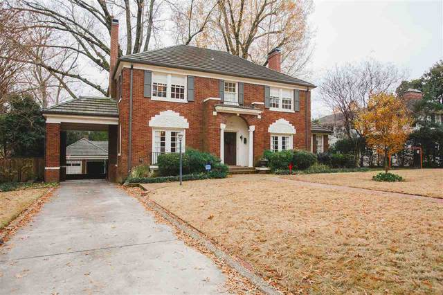 72 Lombardy Rd, Memphis, TN 38111 (#10090506) :: Bryan Realty Group