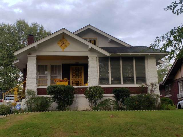 1542 Shadowlawn Blvd, Memphis, TN 38106 (MLS #10090702) :: The Justin Lance Team of Keller Williams Realty
