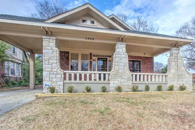 1936 Foster Ave, Memphis, TN 38114 (#10091346) :: The Wallace Group at Keller Williams