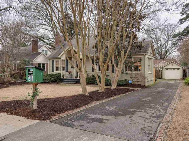 263 Palisade St, Memphis, TN 38111 (#10091484) :: The Wallace Group - RE/MAX On Point