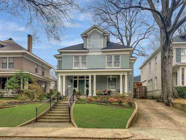 1580 Vinton Ave, Memphis, TN 38104 (#10091547) :: The Wallace Group - RE/MAX On Point