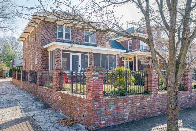 330 N Mcneil St, Memphis, TN 38112 (#10091801) :: The Wallace Group - RE/MAX On Point