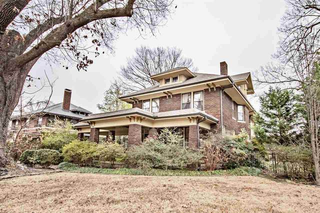 402 Stonewall St, Memphis, TN 38112 (#10091886) :: RE/MAX Real Estate Experts