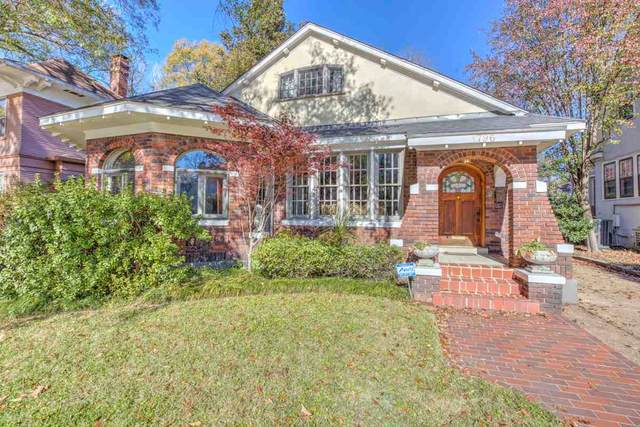 1796 Forrest Ave, Memphis, TN 38112 (MLS #10092344) :: Gowen Property Group | Keller Williams Realty