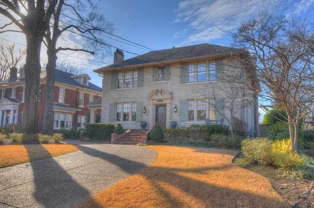 311 N Mclean Blvd, Memphis, TN 38112 (MLS #10092701) :: Gowen Property Group | Keller Williams Realty