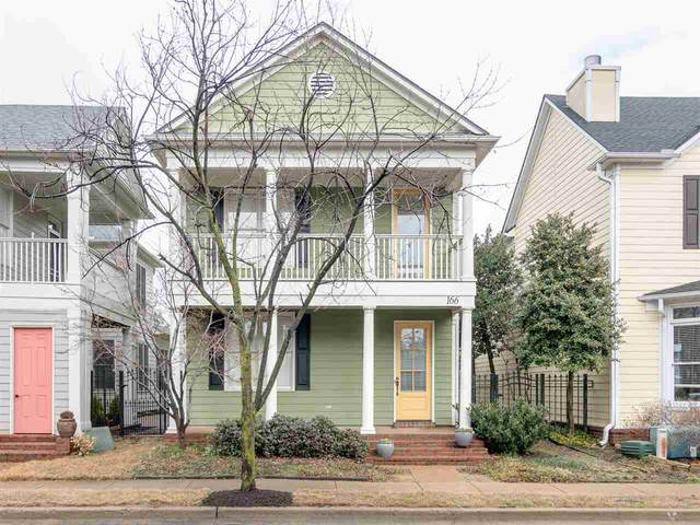 166 River Lights Ln, Memphis, TN 38103 (#10094080) :: The Wallace Group - RE/MAX On Point