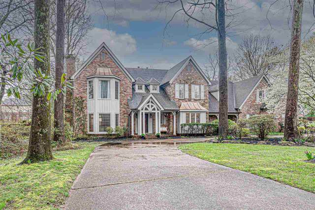 8469 Wood Briar Dr, Germantown, TN 38138 (#10095950) :: Area C. Mays | KAIZEN Realty